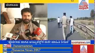 CT Ravi's Press Meet, Explains Accident..!