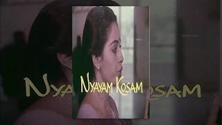 Nyayam Kosam