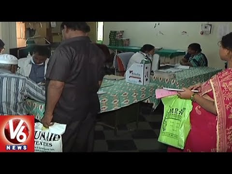 Patients Facing Problems With Doctors Negligence In ESIC Hospital | V6 News