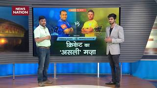 Super Over League Match 1 Review: Sehwag's Blue Blasters Vs McCullum's Yellow Strikers