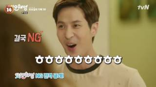 [VIETSUB][NG] Another Oh Hae Young - Lại là em, Oh Hae Young