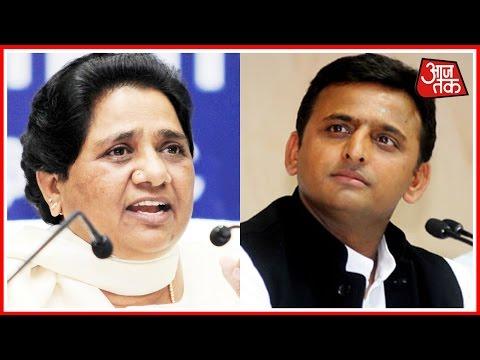 BSP Supremo Mayawati Criticizes Akhilesh Yadav And BJP In A Double Attack