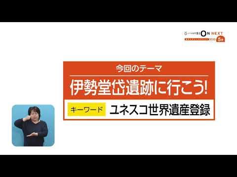 県政テレビ広報番組あきたびじょんネクスト2021 5月放送分の動画サムネイル 外部サイトへ移動します