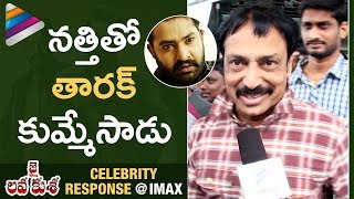 Jai Lava Kusa Movie Celebrity Response | #JaiLavaKusa Talk | Jr NTR | Raashi Khanna | Nivetha