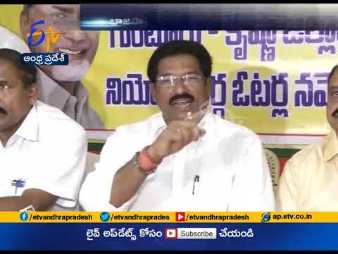 Agrigold Row | BJP Leaders Support to Owners | TDP