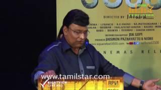 Sadhura Adi 3500 Movie Audio Launch
