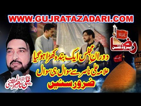 Allama Ali Nasir Talhara | Doran e Majalis Sawalo jawab ( Raza Production )