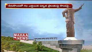 Designs ready for Sr NTR memorial in Amaravati  - netivaarthalu.com