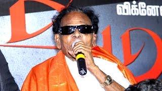 Veteran comedian Kumarimuthu at Avan Aval audio launch