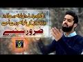 Lagu Soft And Heart Touching Voice Naat || Ya Nabi Salam Alaika || Zam Zam Raza || Released by STUDIO 5.