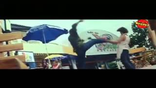 Chase 2008: Full Malayalam Movie