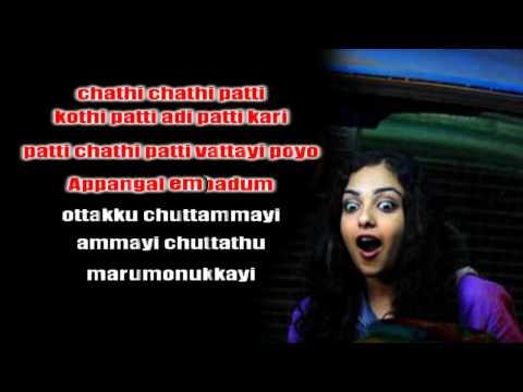 Appangal Embadum (lyrics) - 'crazy' Malayalam Song video