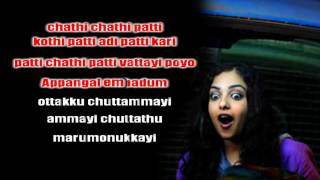 Ustad Hotel - Appangal Embadum (lyrics) - 'Crazy' Malayalam Song