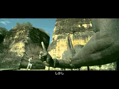 BUSHIDO SPIRIT - The Movie
