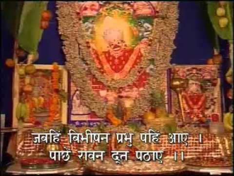 Sunderkand By Ashwin Kumar Pathak Part 9 Of 12 video