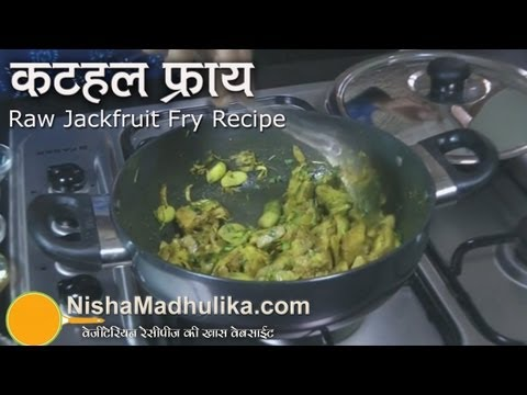 Raw Jackfruit Fry Recipe Indian Style