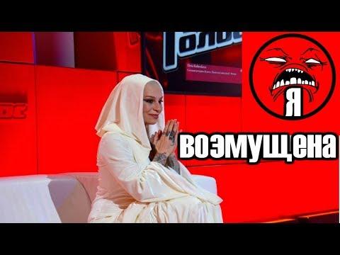 Наргиз Закирова возмущена наглостью и неуважением Первого канала