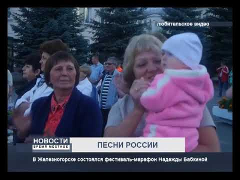 БЕЗ КОМЕНТАРИЕВ: ПЕСНИ РОССИИ