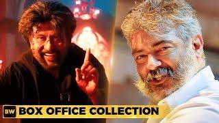 Box Office Collection: Petta vs Viswasam – VERDICT OUT !   Rajinikanth   Ajith Kumar   TK