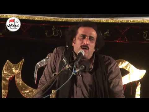Zakir Syed Aqeel Mohsin Naqvi | Majlis 7 Zilhaj 2017 | Safdar Lodge, Eid Gah Multan