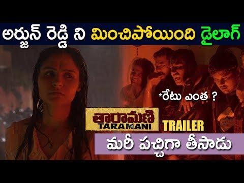 మరీ పచ్చిగా తీసాడు || Taramani Latest Trailer 2018 | Telugu Latest Movie 2018 | Andrea Jeremiah