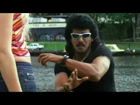 Hollywood Songs - Super Suparu - Upendra  Felicity Mason video