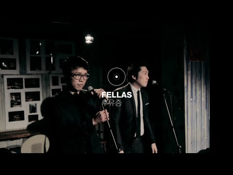 Fellas - Aftereffect(후유증) / 2012 Indie Rising star