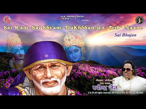 Sai Baba Bhajan | Ravindra Jain video