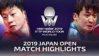Ma Long vs Jeoung Youngsik | 2019 ITTF Japan Open Highlights (R16)