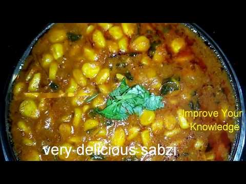 Masala Corn Sabzi Recipe - Dum Makai Masala Recipe - Sweet Corn Sabzi Recipe -How to cook Sweet Corn