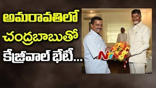 Delhi CM Kejriwal Meets CM Chandrababu Over Anti BJP Parties Alignment | NTV