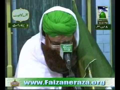 Nazdeek Aa Raha Hai Ramzan Ka Maheena - Mehfil E Naat 10 July 2011 video