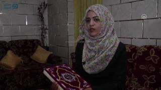 مصر العربية   شابة فلسطينية تدوّن المصحف كاملاً يدوياً بالرسم العثماني