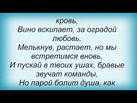 Конец Фильма - Кадет (Где твои 15 лет)