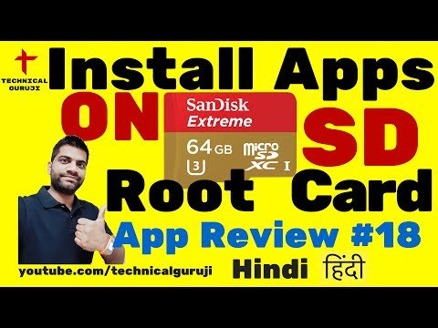 [Hindi] How to Install Apps on SD Card   Android App Review #18