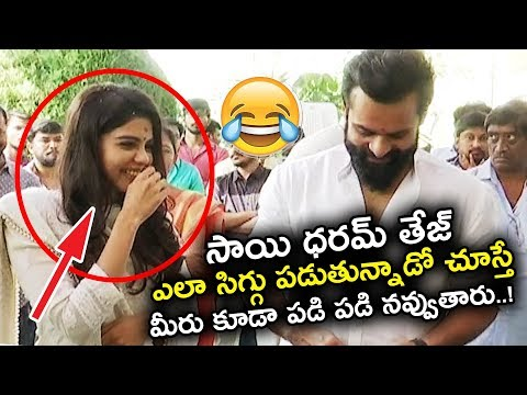 Sai Dharam Tej Chitralahari New Movie Launch || Kalyani Priyadarshan || DSP || #Chitralahari || NSE