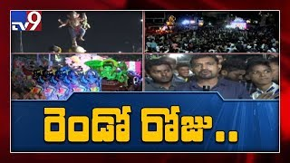 Ganesha idol immersion continues across Hyderabad - TV9