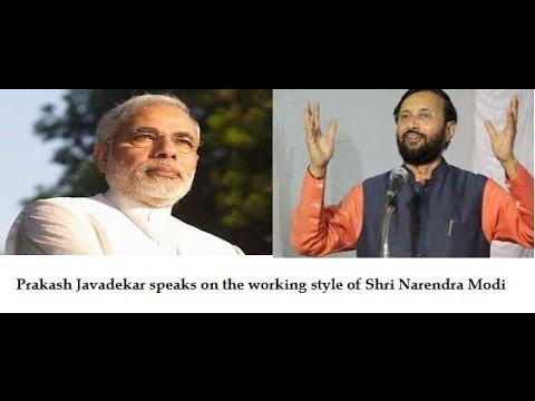 Prakash Javadekar speaks on the Working style of Prime Minister shri Narendra Modi