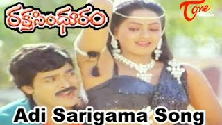 Download Raktha Sindhuram Movie Songs || Adi Sarigama || Chiranjeevi || Radha 3Gp Mp4