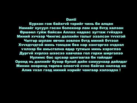 Darksyde - Shuurga lyrics