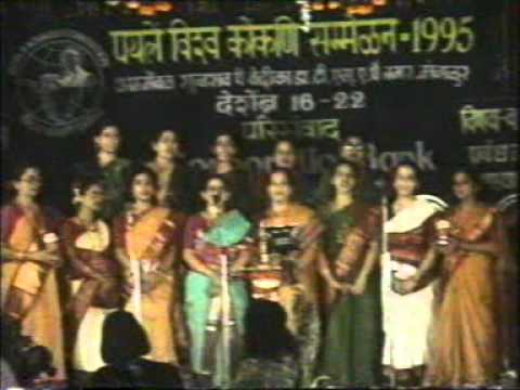 Part 2  The First World Konkani Convention December 16 to 22, 1995
