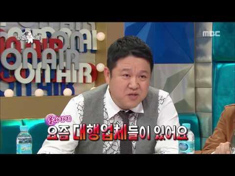[RADIO STAR] 라디오스타 - Jo Woo-jong has a fan club? 20161123