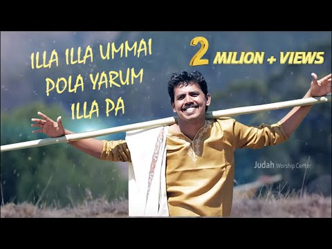 Tamil Christian New Song -illa Illa Ummai Pola Yarum Illa Pa By-ps.darwin Ebenezer In Hd video