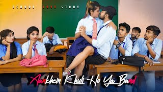 Aankhein Khuli Ho Ya Band | Romantic School Love Story | Ft. Surya & Simi | Surya Creation