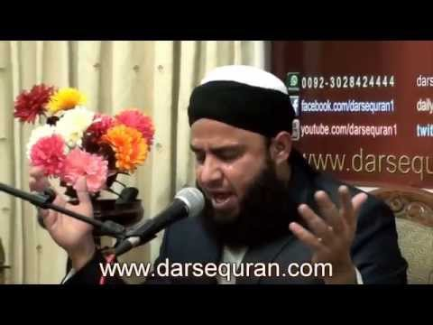 Anas Younus Naat 1 - Qaseeda Burdah video