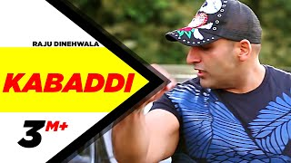 Kabaddi | Raju Dinehwala | Aman Hayer |  Speed Records UK