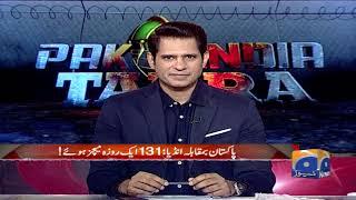 Pak India Takra with Shehzad Iqbal - 15 June 2019