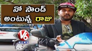 Gappala Raju Afraid Of Sounding Horn | Raju Conversation With Savitri | Teenmaar News