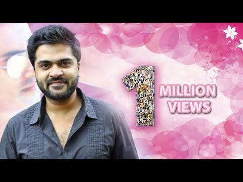 Natchathira Jannal - With Actor Simbu - Part 1