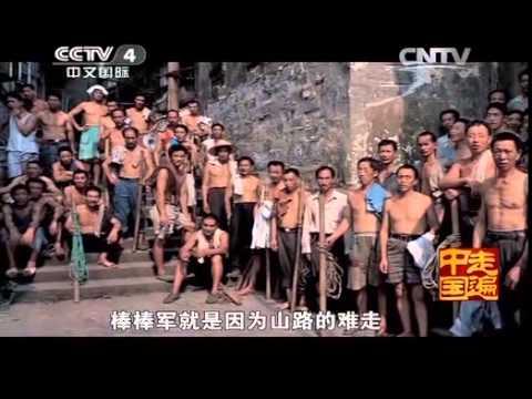 中國-走遍中國-20140430 地鐵生活因你而改變(下)